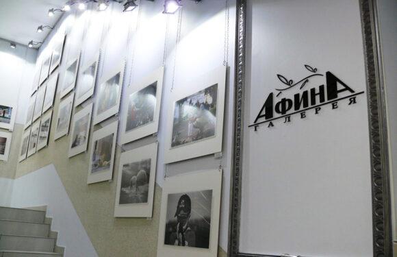 Зимовий вернісаж у Афіна-галереї